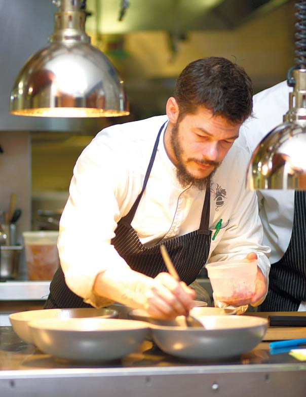 Edible Jersey: The Thoughtful Chef - Elements